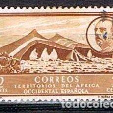 Sellos: AFRICA OCCIDENTAL ESPAÑOLA EDIFIL Nº 3, CARAVANA, USADO. Lote 142710246