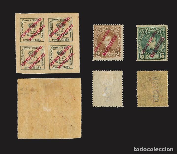 Sellos: MARRUECOS 1903-1909.Sellos España Habilitados.Serie completa.Nuevo..Edifil nº1-13 - Foto 2 - 142721166