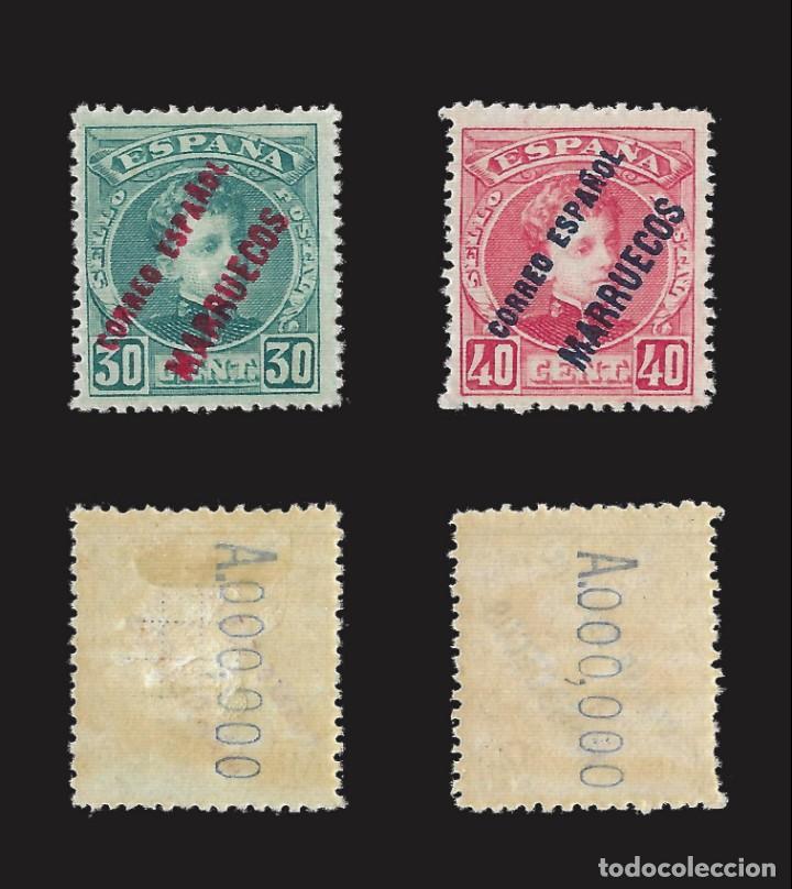 Sellos: MARRUECOS 1903-1909.Sellos España Habilitados.Serie completa.Nuevo..Edifil nº1-13 - Foto 4 - 142721166