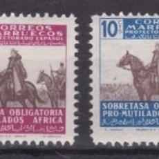 Sellos: MARRUECOS BENEFICIENCIA 1945 - SERIE COMPLETA NUEVA SIN FIJASELLOS EDIFIL Nº 32/35 MUY BUENA CALIDAD. Lote 142791602
