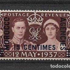Sellos: COLONIAS BRITÁNICAS MARRUECOS AGENCIAS 1937 * MH - 1/12. Lote 143041218
