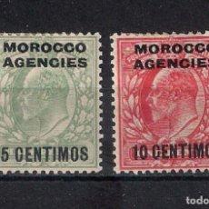 Sellos: MARRUECOS AGENCIAS 5 Y 10 CENT. * MH - 1/12. Lote 143041710