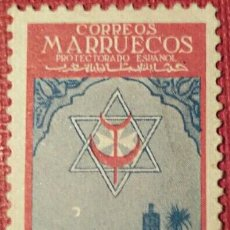 Sellos: MARRUECOS. 1947, PRO-TUBERCULOSOS. 10 CTS. CARMÍN Y ULTRAMAR (Nº 275 EDIFIL).. Lote 143068522