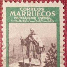Sellos: MARRUECOS. 1949, LXXV ANIVERSARIO DE LA UPU, 50 CTS. VERDE Y NEGRO (Nº 332 EDIFIL).. Lote 143069366