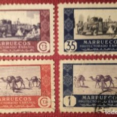Sellos: SELLOS. MARRUECOS. 1948, COMERCIO. 4 VALORES SUELTOS (Nº 281, 284, 285 Y 288 EDIFIL).. Lote 143077578