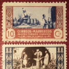 Sellos: MARRUECOS. 1946, ARTESANÍA. 2 VALORES SUELTOS (Nº 262 Y 265 EDIFIL).. Lote 143084282
