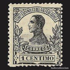 Sellos: GUINEA 1912. ALFONSO XIII. 1C. NEGRO. NUEVO** EDIFIL Nº85. Lote 143085238
