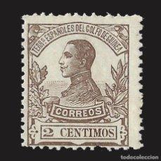 Sellos: GUINEA 1912. ALFONSO XIII. 2C. CASTAÑO. NUEVO** EDIFIL Nº86. Lote 143085658