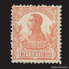 Sellos: GUINEA 1912. ALFONSO XIII. 10C. NARANJA. NUEVO* EDIFIL Nº88. Lote 143087310