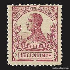 Sellos: GUINEA 1912. ALFONSO XIII. 15C. CARMÍN OSCURO. NUEVO** EDIFIL Nº89. Lote 143088638