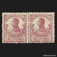 Sellos: GUINEA 1912. ALFONSO XIII. 15C. CARMÍN OSCURO.BLOQUE 2 NUEVO* EDIFIL Nº89. Lote 143089466