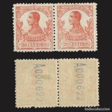 Sellos: GUINEA 1912. ALFONSO XIII. 20C. ROJO.BLOQUE 2 NUEVO* EDIFIL Nº90. Lote 143090114