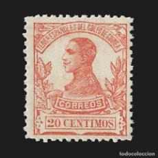 Sellos: GUINEA 1912. ALFONSO XIII. 20C. ROJO. NUEVO** EDIFIL Nº90. Lote 143090446