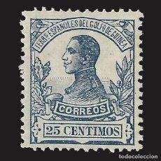 Sellos: GUINEA 1912. ALFONSO XIII. 25C. AZUL. NUEVO** EDIFIL Nº91. Lote 143092594