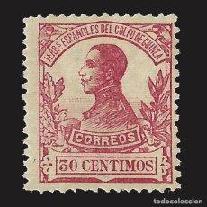 Sellos: GUINEA 1912. ALFONSO XIII. 30C.CARMÍN. NUEVO** EDIFIL Nº92. Lote 143092934