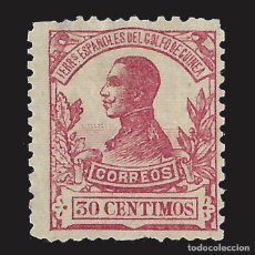 Sellos: GUINEA 1912. ALFONSO XIII. 30C.CARMÍN. NUEVO* EDIFIL Nº92. Lote 143093370