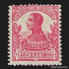 Sellos: GUINEA 1912. ALFONSO XIII. 40C.ROSA. NUEVO* EDIFIL Nº93. Lote 143093814