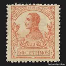 Sellos: GUINEA 1912. ALFONSO XIII. 50C.NARANJA. NUEVO* EDIFIL Nº94. Lote 143094210