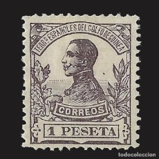 Sellos: GUINEA 1912. ALFONSO XIII. 1P. VIOLETA OSCURO. NUEVO* EDIFIL Nº95. Lote 143094686