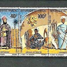 Sellos: SENEGAL,1972,NAVIDAD,SERIE COMPLETA EN LÍNEA,YVERT 381-385,NUEVOS,MNH**. Lote 143099854