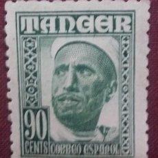 Sellos: TÁNGER. 1948-51, INDÍGENAS Y PAISAJES. 90 CTS. VERDE (Nº 161 EDIFIL).. Lote 143122066