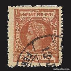 Sellos: FERNANDO POO 1901 ALFONSO XIII. 2C. CASTAÑO.USADO. EDIFIL Nº96.. Lote 143160694