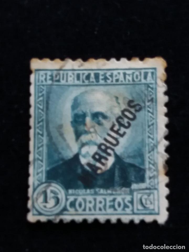 REPUBLICA ESPAÑOLA, SALMERON 15 CTS.- PROTECTORADO MARRUECOS (Sellos - España - Colonias Españolas y Dependencias - África - Marruecos)