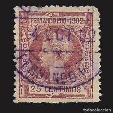 Sellos: FERNANDO POO. 1902. ALFONSO XIII.25C.CARMÍN.USADO.EDIFIL Nº112.SCOTT Nº106. Lote 143371190