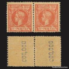 Sellos: FERNANDO POO. 1902. ALFONSO XIII.5P.BEMELLÓN.BLOQUE DE 2 NUEVO**.EDIFIL Nº117.SCOTT Nº111 Nº 000,. Lote 143373290