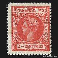 Sellos: FERNANDO POO 1905 ALFONSO XIII. 3C.NARANJA. NUEVO**. EDIFIL Nº138 SCOTT Nº138. Lote 143452294