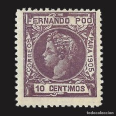 Sellos: FERNANDO POO 1905 ALFONSO XIII. 10C.LILA. NUEVO*. EDIFIL Nº141 SCOTT Nº141. Lote 143457570