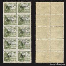 Sellos: GUINEA. 1939 SELLOS ESPAÑA.HAILITADOS 10C VERDE.BLOQUE 10.NUEVO**.EDIFIL Nº256. Lote 143542770
