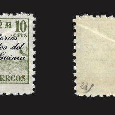 Sellos: GUINEA. 1939 SELLOS ESPAÑA.HABILITADO.10C. .NUEVO**.EDIFIL Nº256. Lote 143544658