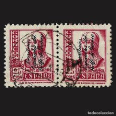 Sellos: GUINEA. 1939 SELLOS ESPAÑA.HABILITADO..25C. CARMÍN. BLOQUE DE 2 .USADO.EDIFIL Nº259. Lote 143545042
