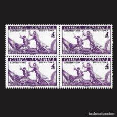 Sellos: GUINEA. 1949. LXXV ANIVERSARIO UPU.4P.LILA. BLOQUE DE 4.NUEVO**.EDIFIL Nº275. Lote 143545554