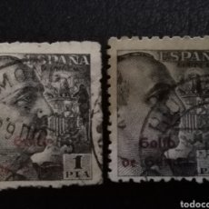 Sellos: GUINEA EDIFIL 269 HE. Lote 143617796