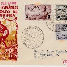 Sellos: SPD PRIMER DIA GUINEA ESPAÑOLA -1952 NUMS. 311 A 313. Lote 143720622