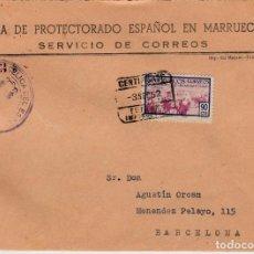Sellos: SOBRE ZONA DE PROTECTORADO ESPAÑOL EN MARRUECOS - CERTIFICADO-OFICINA FILATELIA-CARTA EN EL INTERIOR. Lote 143721270