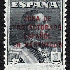 Sellos: MARRUECOS NUM 89 1923-1930 NUEVO CON FIJASELLOS . Lote 143733042