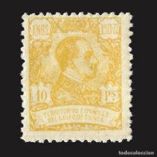 Sellos: GUINEA 1922. ALFONSO XIII.10P.AMARILLO.NUEVO**EDIFIL Nº166.SCOTT Nº 196. Lote 143791550