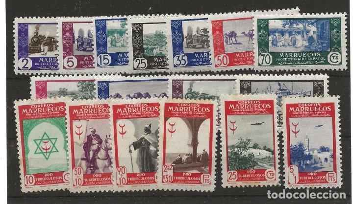 R60/ MARRUECOS ESPAÑOL, EDIFIL 280/96**, CATALOGO 50,75€ (Sellos - España - Colonias Españolas y Dependencias - África - Marruecos)