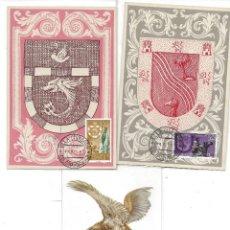 Sellos: R60/ SAHARA , 3 TARGETAS MAXIMAS, PRECIOSAS. Lote 143805346