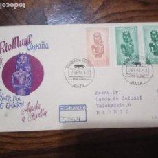 Sellos: 1963.SPD.RIO MUNI.. Lote 143841626