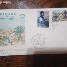 Sellos: 1973.SPD.SAHARA.. Lote 143843154