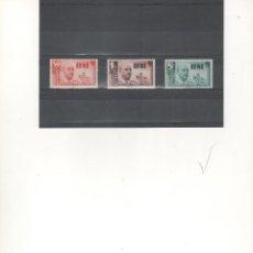 Sellos: IFNI 73/75 VISITA GENERAL FRANCO SELLOS NUEVOS SIN FIJASELLOS (SEGÚN FOTO ). Lote 143847678