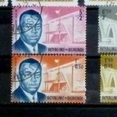 Sellos: BURUNDI - FOTO 606 - USADOS 5 VALORES. Lote 143988038
