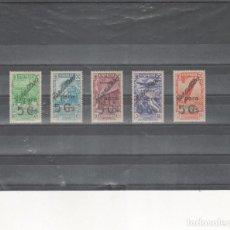 Sellos: TANGER- 12/16 BENEFICENCIA HISTORIA DEL CORREO HABILITADOS SELLOS NUEVOS SIN FIJASELLOS(SEGÚN FOTO ). Lote 144111554