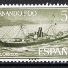 Sellos: [CF7306] FERNANDO POO 1962, SERIE PRO-INFANCIA: BARCOS, (MNH). Lote 82205199