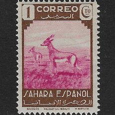 Sellos: SAHARA. EDIFIL Nº 63 NUEVO. Lote 144587898