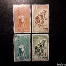 Sellos: IFNI. EDIFIL 145/8. SERIE COMPLETA NUEVA SIN CHARNELA. DEPORTES. BALONCESTO CICLISMO. 1958.. Lote 144592089